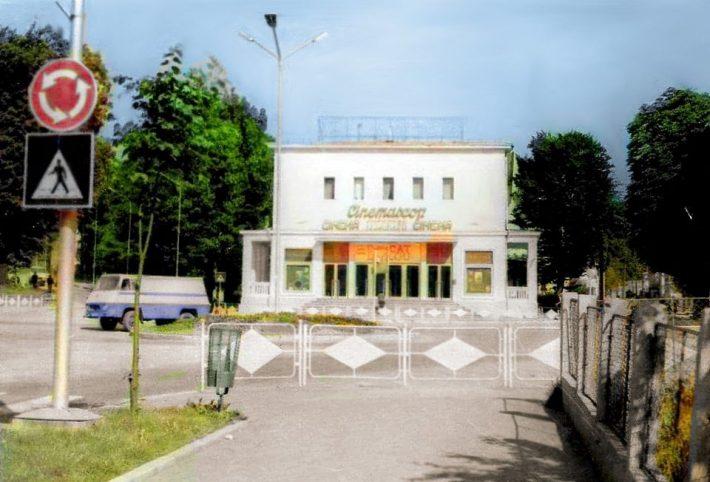UN ORAȘ, DOUĂ SECOLE (156): Filme de istorie la Cinemascop Modern din Suceava