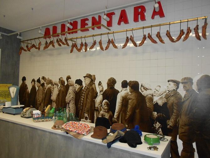 Muzeul de Istorie Suceava 18 29.07.16