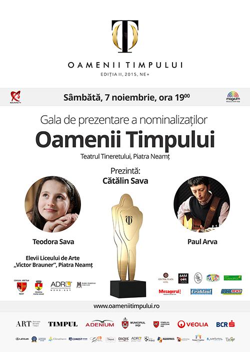 Afis Gala Locala OT2015 - Piatra Neamt