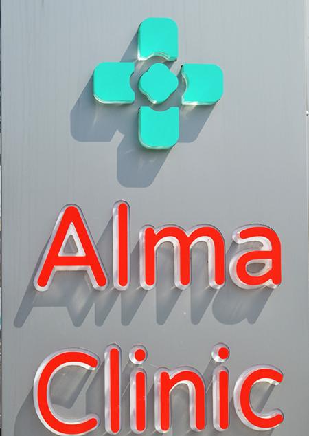 Alma Clinic sigla 2016