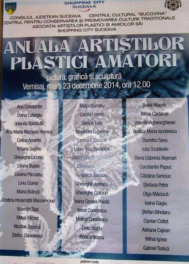 Anuala2014-07