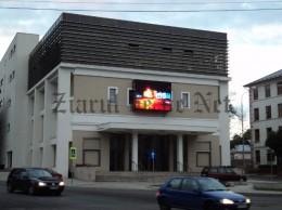 Centrul Cultural Bucovina 23.08.15