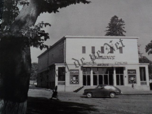 Cinema Modern foto vechiâ