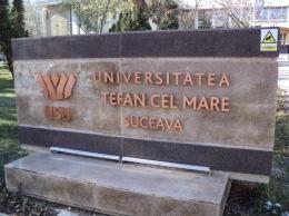USV Universitatea Suceava