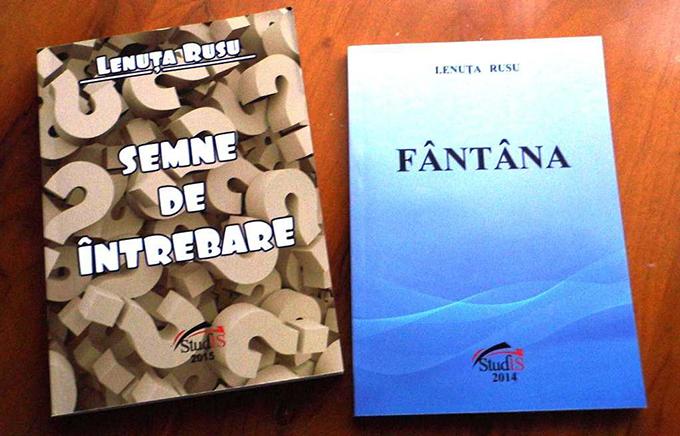 Falticeni 17-7-2015 04