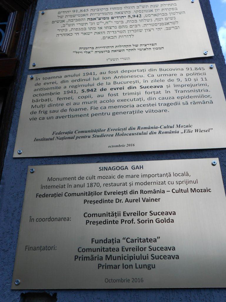 inaugurare-sinagoga-suceava-07-10-5