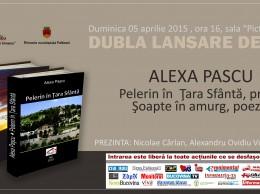 Invitatie- DUBLA LANSARE DE CARTE -Alexa Pascu