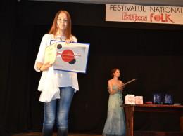 Mateiana Anechiforesesi Falticeni Folk 2014