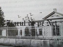 maternitate-falticeni-foto-veche-g-ilisei