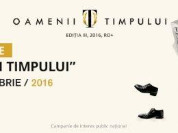 oamenii-timpului-la-sibiu-24-sept-2016