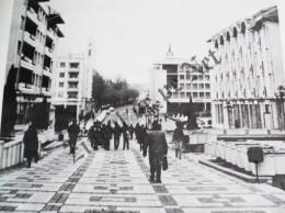 Pietonal Suceava anii 1980
