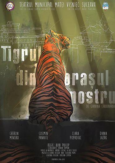 tigrul-din-orasul-nostru