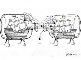 Ucraina război și pace