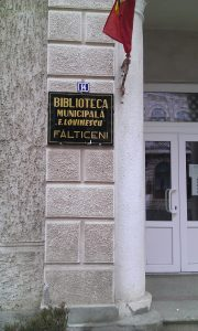 Biblioteca Eugen Lovinescu