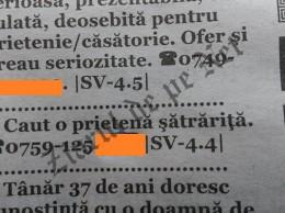anunt ziar satrarita