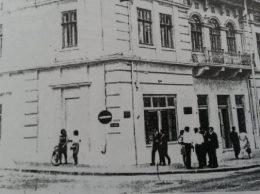 centrul Sucevei (1) anii 60