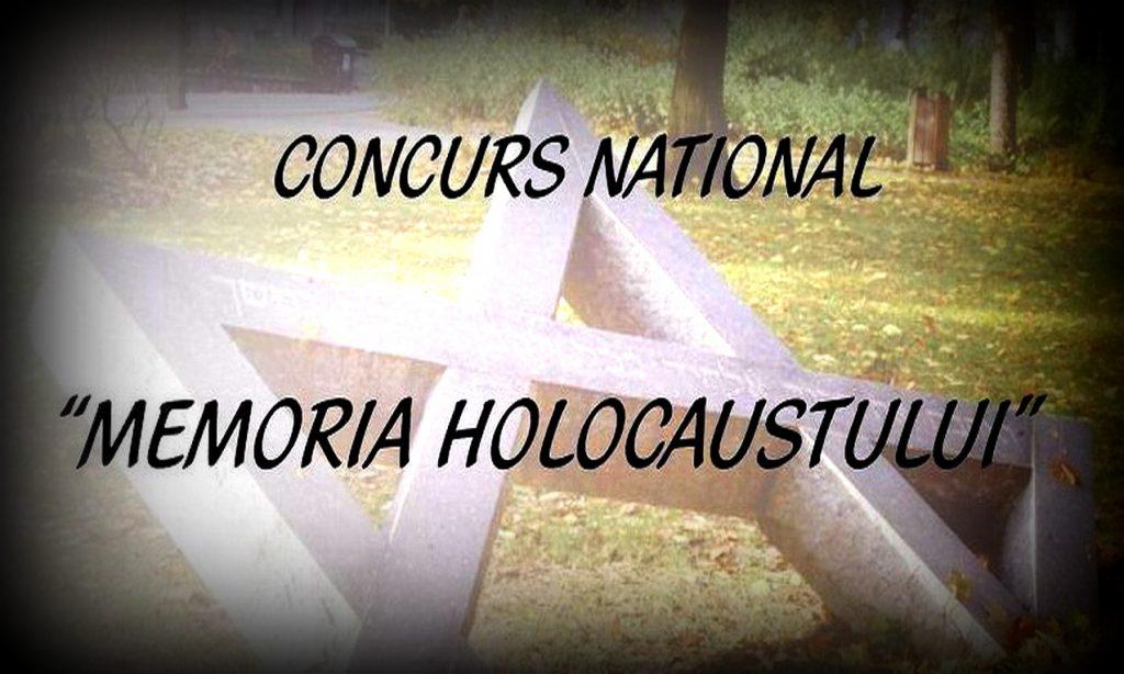 concurs-national-memoria-holocaustului