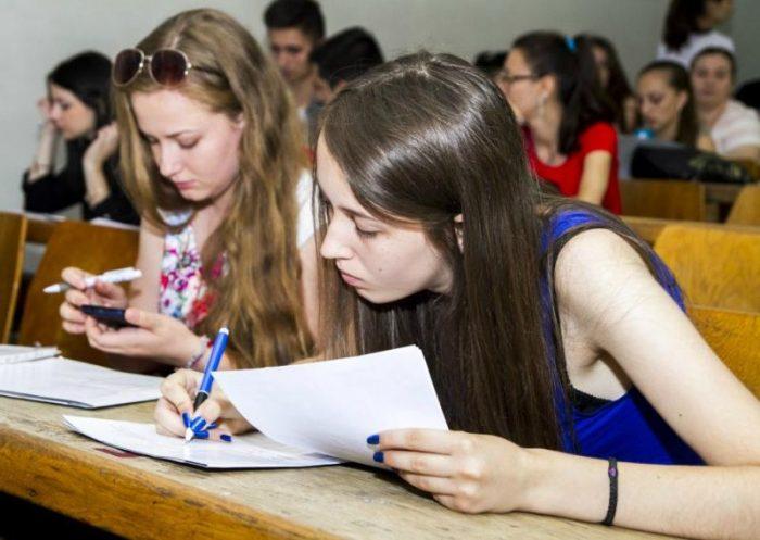Profesorii de la USV își doresc cât mai mulți studenți: meditații gratuite pentru bacalaureat