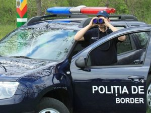 politia-frontiera foto
