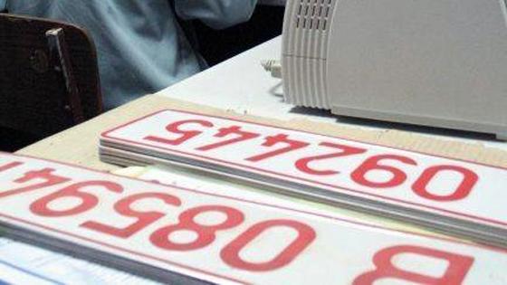 BOROIA: A înlocuit numerele de înmatriculare reținute de polițiști cu altele expirate