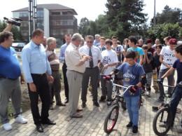 skatepark Suceava